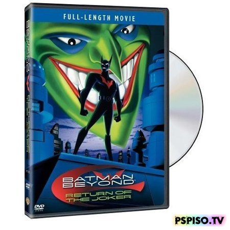 Бэтмен будущего /новый бэтмен/ BATMAN BEYOND