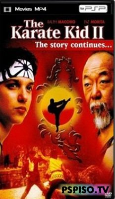 Парень-каратист 2 / The Karate Kid, Part II  [DVDRip][1986]