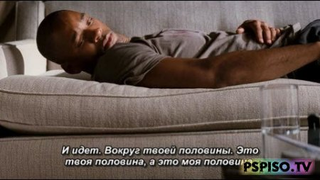 Я - легенда | I Am Legend (2008) [HDRip]