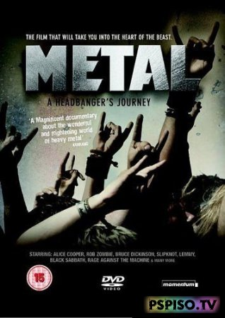 ����������� ���������� | Metal: A Headbanger's Journey (2005) [DVDRip]