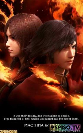 Новая Final Fantasy Type-0 готова уже на 60%