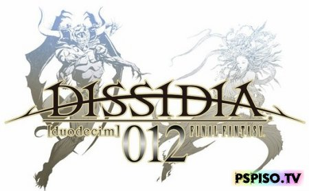 Dissidia Final Fantasy-012 Prologus [PSP] [New Soundtrack]