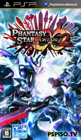 Phantasy Star Portable 2 Infinity (JAP)
