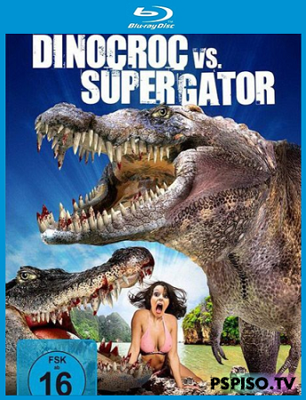 Динокрок против динозавра / Dinocroc vs. Supergator (2010) HDRip