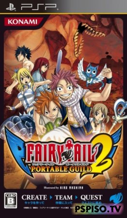 Fairy Tail Portable Guild 2 [JPN]