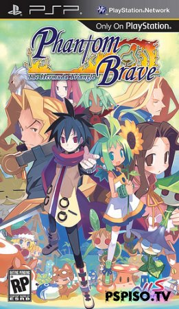 Phantom Brave The Hermuda Triangle [ENG]