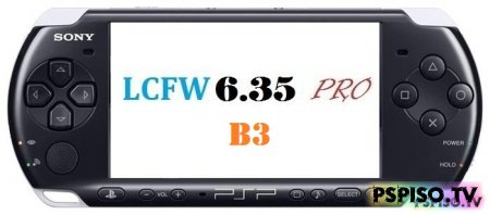 6.35 PRO-B3 + Fast Recovery