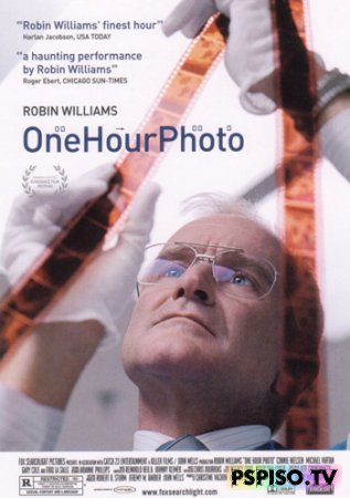 Фото За Час | One Hour Photo (2002) [DVDRip]