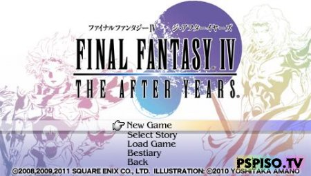 Final Fantasy IV Complete Collection - JPN/USA