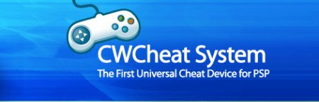 ���������� ��� CWCheat 25.03.2011