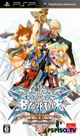 BlazBlue: Continuum Shift II [JPN]