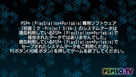 Hatsune Miku: Project Diva - Dreamy Theater [JPN]