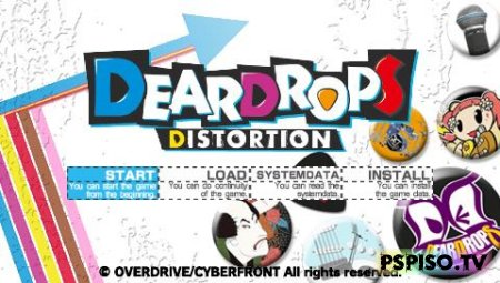 Deardrops Distortion - JAP