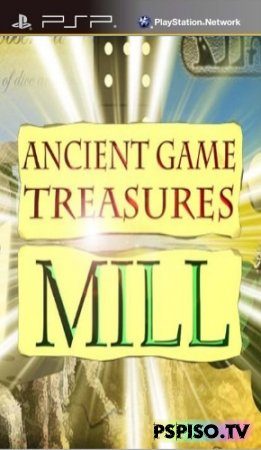 Ancient Game Treasures: Mill [ENG][Minis]