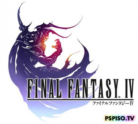 ������ Final Fantasy IV: The Complete Collection �� ��������� ������� �������