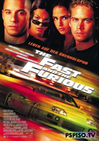 Форсаж | The Fast and the Furious (2001) [HDRip]