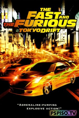 ������� ������: ��������� ����� | The Fast and the Furious: Tokyo Drift (2006) [HDRip]