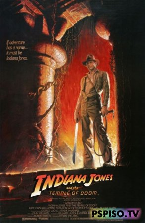 ������� ����� � ���� ������ | Indiana Jones and the Temple of Doom (1984) [HDTVRip]