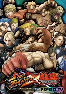 ������� ���� Street Fighter x Tekken �� PS Vita.
