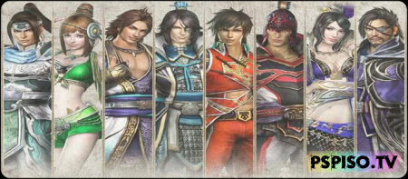 Dynasty Warriors 7 ������ �� PSP � ����� UMD