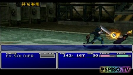 Final Fantasy VII Hard Type mod