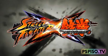 Трейлер игры Street Fighter X Tekken для PS Vita