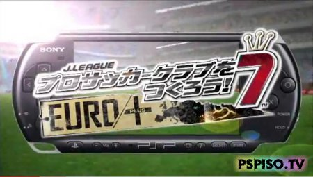 J. League Pro Soccer Club ��� PSP - �����-����� � ���������