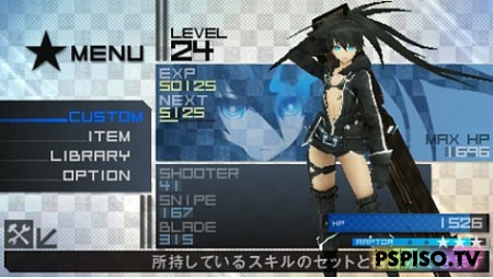 Black Rock Shooter: The Game для PSP - видео-трейлер