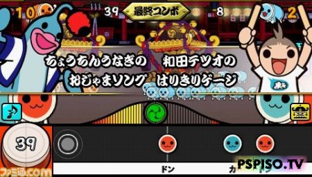 Taiko no Tastujin Portable DX для PSP - игровые видео