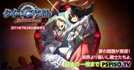 Queen's Gate Spiral Chaos для PSP - промо-ролик