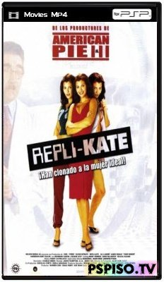 Репли-Кейт / Repli-Kate [DVDRip][2002]