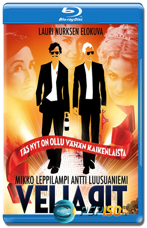 Пацаны / The Hustlers / Veijarit (2010) HDRip