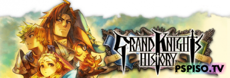 Grand Knights History (PSP). ����������� �����.