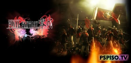 Final Fantasy Type-0: Факты от Famitsu