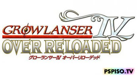 ����� ��������� � ���� Growlanser IV Over Reloaded ��� PSP