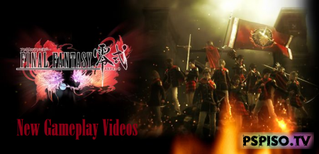 ����� ����������� ����� Final Fantasy Type-0