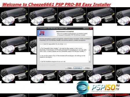 Cheeze6661 6.20, 6.35, 6.39 PRO-B8  Easy Installer