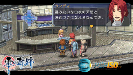 The Legend of Heroes: Trails of Blue для PSP - видео