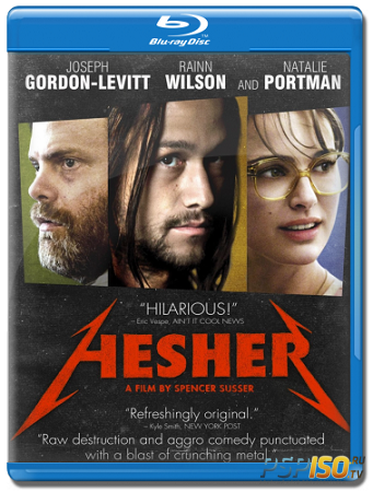 Хэшер / Hesher (2010) HDRip