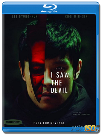 Я видел Дьявола / I Saw The Devil / Akmareul boattda (2010) HDRip