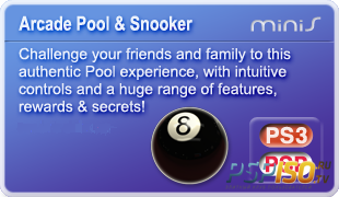 Arcade Pool & Snooker (PSP\ENG\Minis)