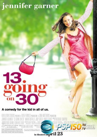Из 13 в 30 | 13 Going On 30 (2004) [HDRip]