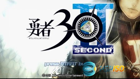 Yuusha 30 Second [JPN]