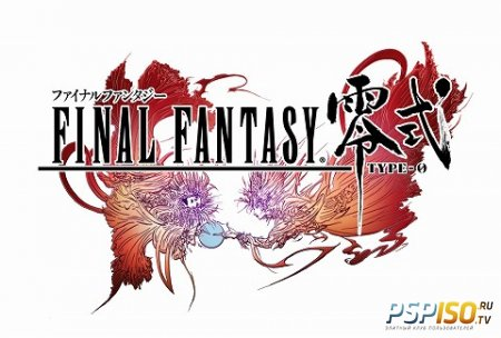 Final Fantasy Type-0 [DEMO] [JPN]