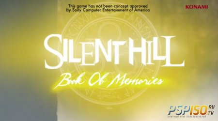 ������ ��������� Silent Hill: Book of Memories