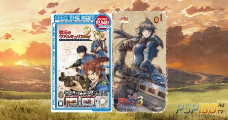 Valkyria Chronicels 2 � 3 - �� ����� ����