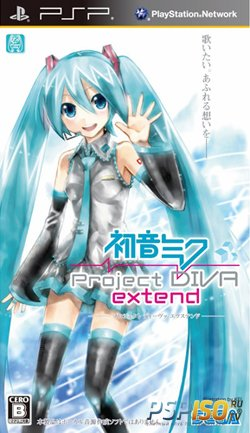Hatsune Miku Project Diva Extend [JPN] [DEMO]