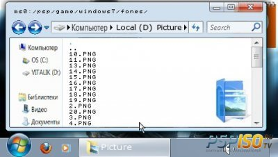 Windows7 psp 2.0 LUA