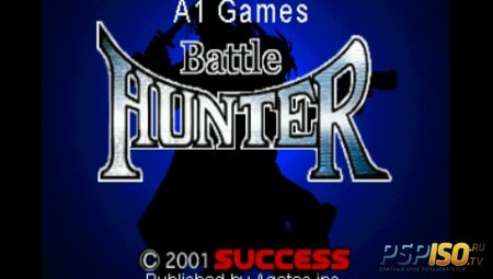 Battle Hunter [PSX]