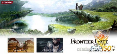 Frontier Gate - �����-�����+����-������